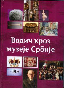 VODIČ kroz muzeje Srbije